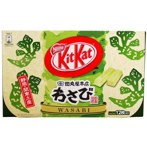 wasabi-kitkat.jpg